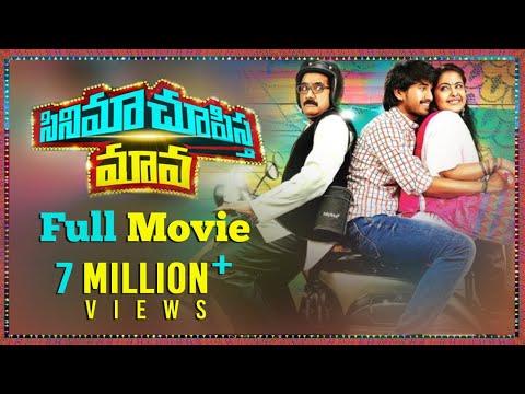 Xxx Mp4 Cinema Chupista Maava Full Movie Raj Tarun Avika Gor Rao Ramesh Brahmanandam 3gp Sex