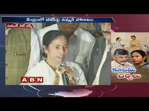 Xxx Mp4 CM Chandrababu Meets Mamata Banerjee Over Anti BJP Front ABN Telugu 3gp Sex