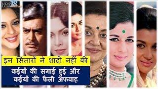इन 11 सितारों ने आखिर शादी क्यों नहीं की | Bollywood Stars | Why Not Marry | YRY18 Live
