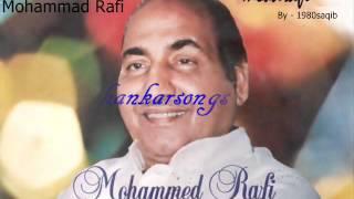 Chal Udd Ja Re Panchhi - Mohd Rafi Sahab (Digital Jhankar).