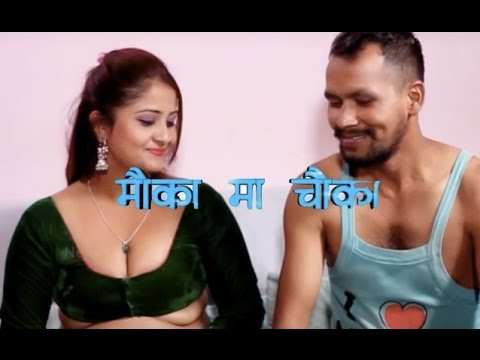 Xxx Mp4 New Hot Sexy Short Movie Dhoti Na Topi Letest Nepali Comedy Film 2017 2073 3gp Sex
