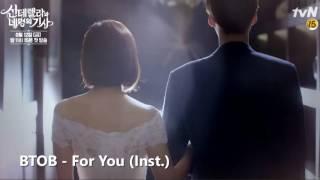 BTOB - For You (Instrumental)