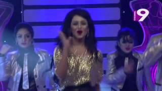 Ei Ashiqui Movie Actress Nusrat Faria Dancing In Anchor  on Tv Program