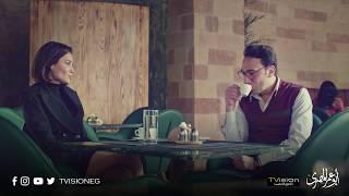 مسلسل أبو عمر المصري- ناصر ينفعل على شيرين ويسألها ليه ظهرت تاني في حياة فخر