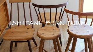ISHITANI - Days of Making Chairs
