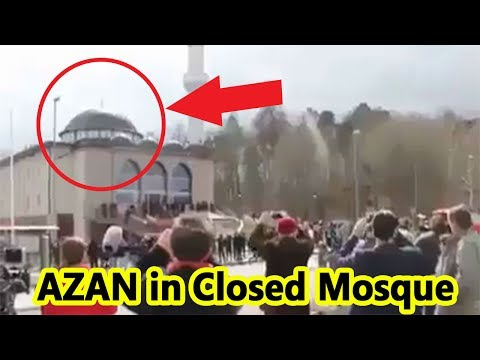 Miracle of Allah AZAN VOICE FROM CLOSED MOSQUE WoooooooW Amazing Please must watch and share