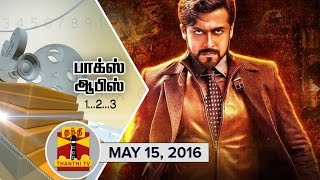 Thanthi TV Box Office : Where does '24 the Movie' stand this Week.? (15/5/2016)