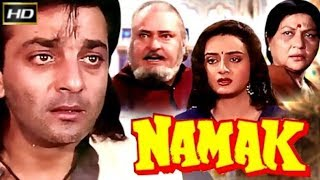 Namak 1996 - Action Movie | Sanjay Dutt, Shammi Kapoor, Siddharth Salaria, Farha.