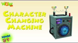 Character Changing Machine - Motu Patlu in Hindi - 3D Animation Cartoon for Kids
