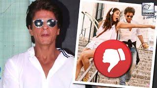 Shah Rukh Khans Reaction On Jab Harry Met Sejal Flop| LehrenTV