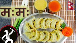 Nepali chicken MOMO / Dumplings | How to make MOMO | Taste of Nepal |  Nepali Food Recipe 🍴 30