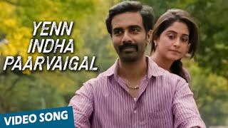Yenn Indha Paarvaigal Official Video Song | Rajathandhiram | Veera | Regina Cassandra