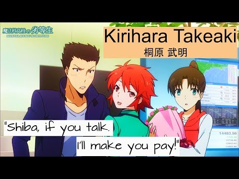 Mahouka Koukou no Rettousei | Kirihara X Erika X Tatsuya | Funny Moment | English Subbed