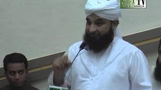 Zikr-e-Farooq Azam Wa Imam-e-Hussain Latest Bayan Raza Saqib Mustafai 4 Nov 2015 UOK