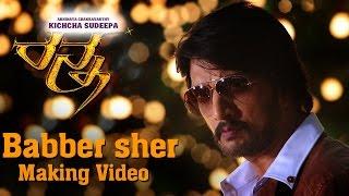 Ranna - Babber Sher Making Video   Kichcha Sudeep   V Harikrishna