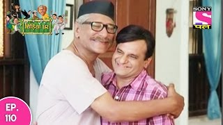 Chidiya Ghar - चिड़िया घर - Episode 110 - 11th January 2017