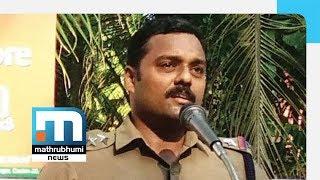 Varappuzha Custodial Death: Court Rejects Bail Plea Of SI De| Mathrubhumi News