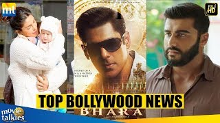 Top Bollywood News | Salman Khan Bharat, Indias Most Wanted, Priyanka Nic Wants Baby, Shahrukh Khan