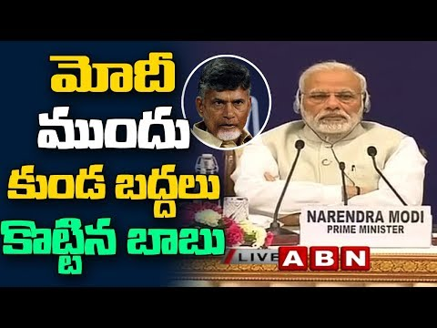Chandrababu Naidu key Speech at Niti Aayog Meeting over AP Special Status | ABN Telugu