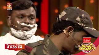 Comedy Masters  | കോമഡി മാസ്റ്റേഴ്സ്  |Episode  - 32 Amrita TV