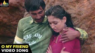 Happy Days Songs | O My Friend Video Song | Varun Sandesh, Tamannah | Sri Balaji Video