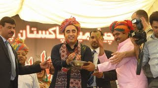 Umerkot Jalsa Bilawal Bhutto on Holi