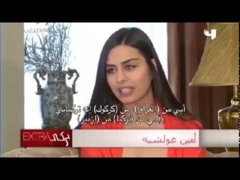 Xxx Mp4 ملكة جمال تركيا العراقية من كركوك 3gp Sex