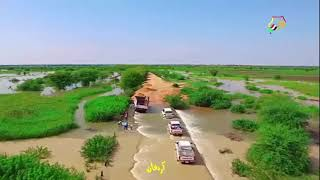 جديد هدي عربي فيديو كليب السميح القمرة