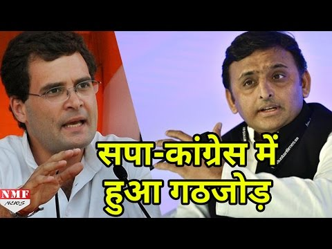 SP-Congress में हुआ गठबंधन, SP 298 तो Congress 105 सीटों पर लड़ेंगी चुनाव