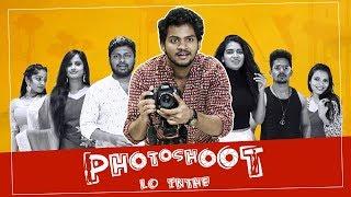 PhotoShoot lo Inthe | Shanmukh Jaswanth | Don Pruthvi | Mehboob Dilse