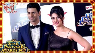 Divyanka Tripathi And Vivek Dahiya Stunning Look  At Star Parivaar Awards 2017 | Ye Hai Mohabbatein