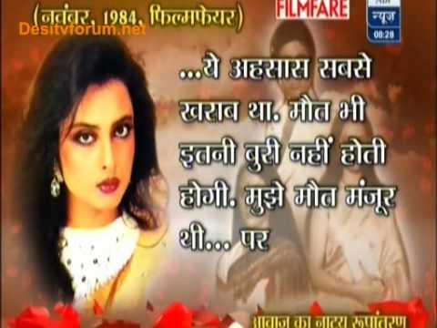 Love Story Amitabh Bacchan Rekha 4th August 2012 Watch Online Video Part2