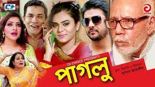 Paglu | Bangla Full Comedy Natok | ATM Shamsujjaman | Nirob | Badon |Hasan Jahangir Full HD