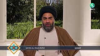 Islamic Ethics | Gossip