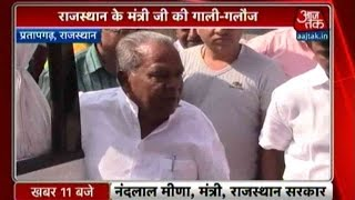 Rajasthan Minister Nand Lal Meena Caught Abusing Officer