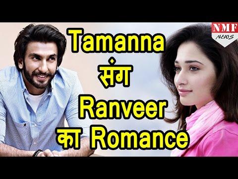 Xxx Mp4 अब Bahubali Girl Tamanna Romance करते नजर आयेंगे Ranveer Singh 3gp Sex