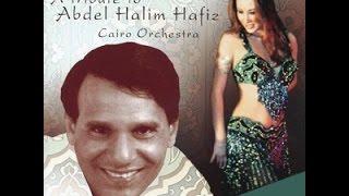 الموسيقى جميلة ورائعة من عبد الحليم حافظ تحية لزمن الفن الجميل الرائع ❤♫❤ music of Abdel Halim Hafez