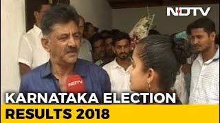 #ResultsWithNDTV: Rahul Gandhi Did His Best In Karnataka, Said Congress Leader DK Shivakumar