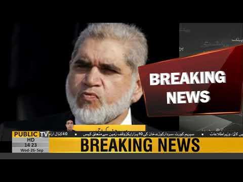 Xxx Mp4 PIA Gives Protocol To Nawaz Sharif S Lawyer Akram Sheikh Public News 3gp Sex