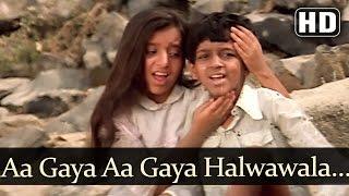 Aa Gaya Aa Halwa (HD) - Dance Dance Songs - Mithun - Smita Patil - Uttara Kelkar - Vijay Benedict
