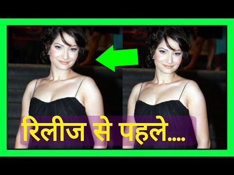 लो अभी पहली रिलीज़ भी नहीं हुई और अंकिता लोखंडे ने कर दिया ये काम Ankita Lokhande New Movie