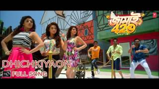 Dhichkiyaon | Full AUDIO Song HD | Jamai 420 | Bengali Movie 2016 | T-Series Music