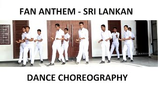 Fan Anthem Dance 2017 (Science Society '17 - Sir John Kothalawala College)