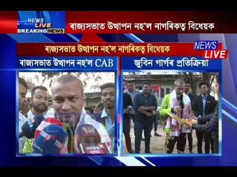 Xxx Mp4 Citizenship Bill Zubeen Garg Says It Is Victory Of The People 3gp Sex