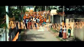 Suhada Koka Full Movie
