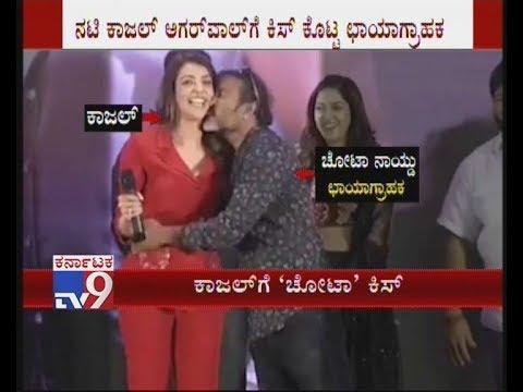 Xxx Mp4 Oops Kajal Agarwal Grabbed Amp Kissed During Teaser Release Event 3gp Sex