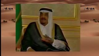 الملك فهد رحمة الله عليه :  لا نريد مشاكل مع أحد .. لكن لن نسمح لأحد أن يعتدي على شبر من أرضنا