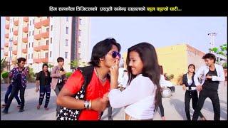Ful Fulyo Pari | Khagendra Dahal & Tika Pun | Him Samjhauta Digital