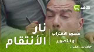 ممنوع الاقتراب أو التصوير | شقيق مُهرة يطعن شخص بعد خوضه في عرضها