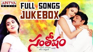 Santhosham Full Songs - Jukebox || Nagarjuna, Shreya, Gracy Singh